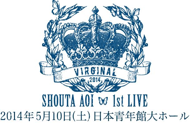 蒼井翔太 1stライブ virginal 特設サイト ブロッコリー公式サイト