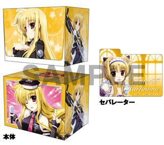 キャラクターデッキケースコレクションMAX 第5弾「フェイト・T・ハラオウン」