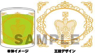 うたの☆プリンスさまっ♪ マジLOVE2000% アロマキャンドル「愛島セシル」