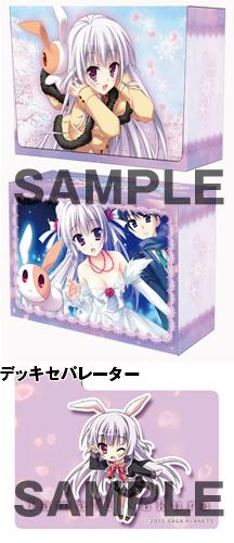 キャラクターデッキケースコレクションSP 第14弾 はつゆきさくら「玉樹 桜」