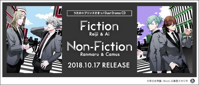 うたの☆プリンスさまっ♪ デュエットドラマCD「Fiction」「Non-Fiction」