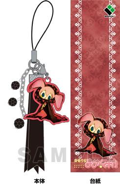 魔法少女まどか☆マギカ リボンストラップ 「お菓子の魔女Ver.1」