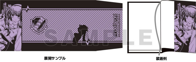 Angel Beats! ブックカバー 「ゆり」
