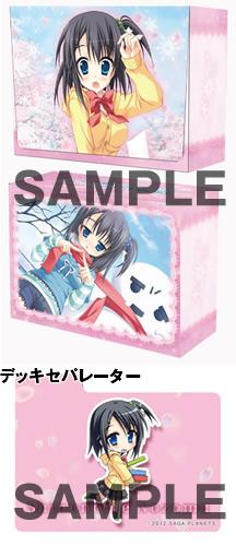 キャラクターデッキケースコレクションSP 第14弾 はつゆきさくら「東雲 希」