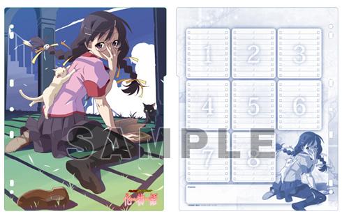 キャラクターバインダーインデックスコレクション 第8弾 化物語「羽川 翼」