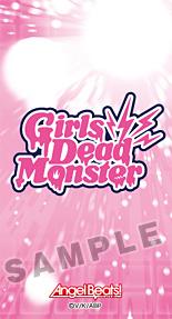 キャラクターメールブロックコレクション3.2 Angel Beats!「Girls Dead Monster」