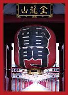 ブロッコリーハイブリッドスリーブ第4弾 和の象徴「雷門」