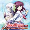 Angel Beats! トレーディングマイクロファイバーミニタオル