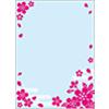ブロッコリースリーブプロテクター【世界の文様】 「桜の舞い」