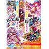 Z/X-Zillions of enemy X- EXパック第19弾 スーパー!オール☆ゼクスターズ