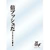 キャラクタースリーブコレクション 第93弾&キャラクタースリーブプロテクター 世界の名言 第19弾