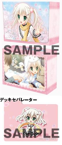 キャラクターデッキケースコレクションSP 第14弾 はつゆきさくら「シロクマ」