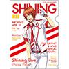 うたの☆プリンスさまっ♪ Shining Live クリアファイルPart.2