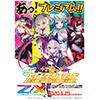 Z/X -Zillions of enemy X- スタートダッシュデッキ 第4弾 プレミアム!ク・リト