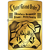 Fate/Grand Order -絶対魔獣戦線バビロニア- ZIPPO