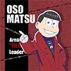 おそ松さん クッション MATSUNO THE WORST ver.