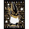 ブロッコリーモノクロームスリーブプレミアム とーとつにエジプト神