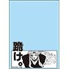 ブロッコリースリーブプロテクター【世界の名言】 BLACK LAGOON