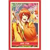 うたの☆プリンスさまっ♪ Shining Live ミニ封筒2種セット 吉祥絢爛!慶福の祝典 アナザーショットVer.