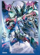 キャラクタースリーブコレクション プラチナグレード 第9弾 エル・ディアブロ