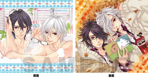 BROTHERS CONFLICT クッション