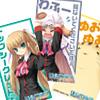 キャラクターメールブロックコレクション3.2 第14弾 リトルバスターズ!エクスタシー