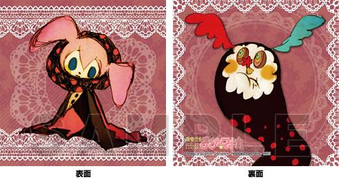 魔法少女まどか☆マギカ ミニクッション 「シャルロッテ」