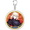 Fate/Grand Order アクリルキーホルダー
