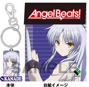 Angel Beats! キーホルダー「かなで」