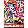 Z/X -Zillions of enemy X- EXパック 日本一ソフトウェア
