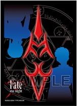 キャラクタースリーブコレクション 第58弾Fatestay night「衛宮士郎 令呪」