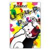 ブロッコリーiPhone用メールブロック ダンガンロンパ 希望の学園と絶望の高校生「モノクマ」