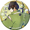 刀剣乱舞-ONLINE- 和風缶バッジ