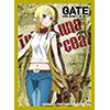 キャラクタースリーブコレクション GATE