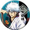 銀魂 缶バッジPart.8