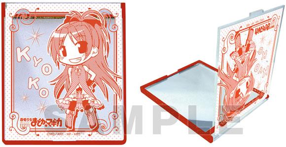 魔法少女まどか☆マギカ コンパクトミラー 「ちび杏子」