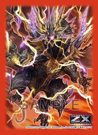 キャラクタースリーブコレクション プラチナグレード Z/X -Zillions of enemy X- 「暁十天タフリル・ハジェス」