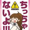 キャラクタースリーブコレクション・ミニ 第9弾
