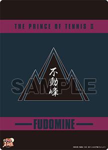 新テニスの王子様-B5クリア下敷き「不動峰」