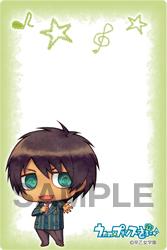 ブロッコリーiPhone用メールブロック うたの☆プリンスさまっ♪ ちみプリシリーズ「愛島セシル」