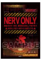 キャラクタースリーブコレクション・ミニ 第17弾ヱヴァンゲリヲン新劇場版:破「NERV ONLY」