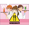 WORKING!!! クリアファイル2枚セット
