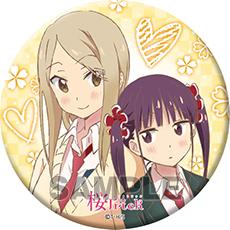 桜Trick 缶バッジ「コトネ&しずく」