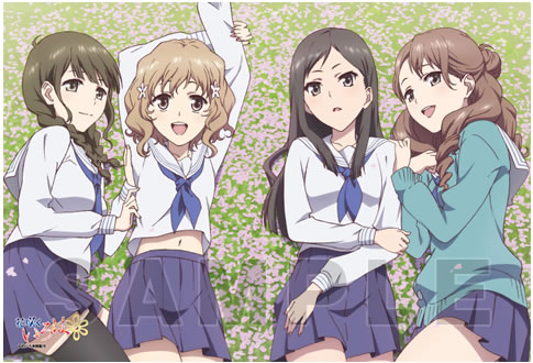 花咲くいろはの画像 p1_7