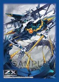 キャラクタースリーブコレクション プラチナグレード Z/X -Zillions of enemy X- 「螺旋竜ヘリカルフォート」