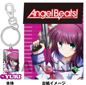 Angel Beats! キーホルダー「ゆり」