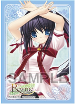 キャラクタースリーブコレクション Rewrite 第44弾 「此花 ルチア」