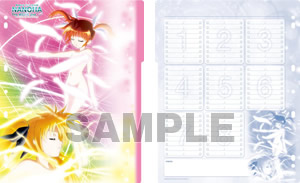 キャラクターバインダーインデックスコレクション 魔法少女リリカルなのは The MOVIE 2nd A's「セットアップVer.2」