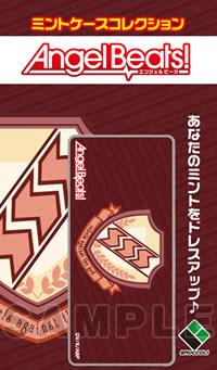 ミントケースコレクション Angel Beats! SSS