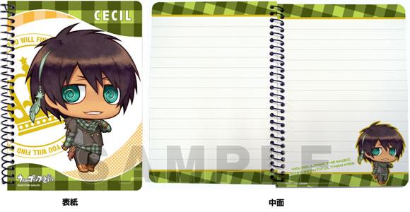うたの☆プリンスさまっ♪ A6リングノート ちみプリシリーズVer.2「愛島セシル」